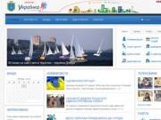 Официальный сайт Украинки