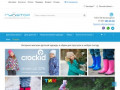 ГУЛЯТОР - интернет-магазин детской одежды и обуви для прогулок в  любую погоду Нижний Новгород