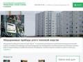 Обслуживание общедомовых приборов учета тепла в Челябинске