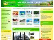 Отдых в Ленинградской области, аренда коттеджей в Ленинградской области | Загородный отдых