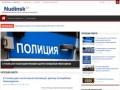 Информационный сайт Нижнеудинска (Россия, Иркутская область, г. Нижнеудинск)