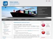 Modus Customs - таможенное оформление, логистика, ВЭД-услуги (оказание ВЭД-услуг: таможенное оформление грузов, разработка экспрортно-импортных схем, подготовка внешнеторговых контрактов) Стратегии доставки грузов из Турции, Финляндии, Китая, Евросоюза