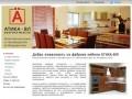 Фабрика мебели АТИКА-ВЛ - Качественные кухни от производителя во Владивостоке
