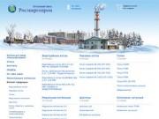 Котельный завод «Росэнергопром» (Алтайский край, г. Барнаул, Трактовая, 2, Алтайский край, г. Барнаул, Трактовая, 2, тел./факс: (3852) 299-741, 299-742)