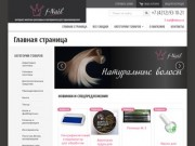 интернет- магазин расходных материалов для парикмахерских (Россия, Хабаровский край, Хабаровск)