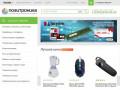 Интернет магазин бытовой техники в Северодвинске | Интернет-магазин электроники - ПОЗИТРОНИКА