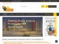 Экола Маркет   Светотехническая продукция: лампы и светильники Ecola