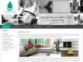 Профессиональная чистка ковров и мебели в Туле, Химчистка ковролина, ковров, мебели недорого.