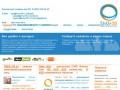 СМС-38 — сервис СМС рассылки в Иркутске и России