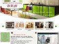 ИВМ-лучшая мебель в Славгороде, мебель в славгороде,мебель из  лдсп