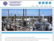 Производство теплоизоляции ТермоСтар (Россия, Татарстан, Казань)