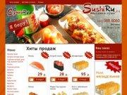 SushiRu.ru (СушиРу) | доставка суши на дом, заказ суши Санкт-Петербург