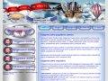 Создание сайта воронеж, разработка сайтов воронеж, сайт под ключ воронеж