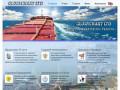Международные морские перевозки. Недорого. (Россия, Нижегородская область, Нижний Новгород)