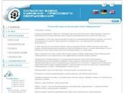 Сальский завод КПО - пресс, муфта, механизация