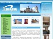 Агентство недвижимости Астория   Агентство недвижимости Астория - Подольск