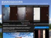 Входные двери российского производства с доставкой и установкой.  Большей выбор входных металлических дверей у нас позволяет подобрать дверь на любой вкус. (Россия, Московская область, Дубна)
