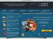ООО «Брокерская организация недвижимости и управления строительством»