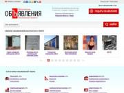 Бесплатные объявления в Твери, купить на Авито Тверь не проще