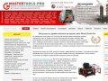 MasterTools-Pro - профессиональное строительное оборудование