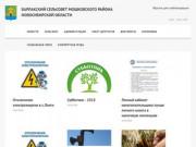 Барлакский сельсовет Мошковского района Новосибирской области