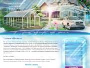 Теплицы в Ногинске: Купить теплицу из поликарбоната, Теплицы Ногинск