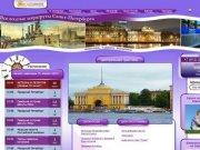 Невская линия отдыха: водные экскурсии, экскурсии по Неве, теплоходы,  метеоры в Петергоф <br>