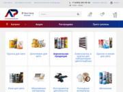 Интернет-магазин autopokraska.ru предлагает  автоэмали и автокраски, аэрозольную автомобильную продукцию, автохимию и автокосметику, а также товары для дома от ведущих мировых производителей.