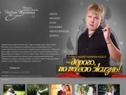Андрей Нартыш - авторские свадебные фильмы