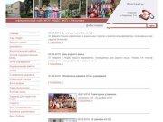 Муниципальное бюджетное образовательное учреждение «Начальная школа-детский сад №55 г. Нальчика»
