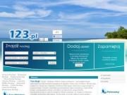 123.pl - noclegi w Polsce, bazy noclegowe - jest praktycznym informatorem dla turystów pragnących spędzić wolny czas w Polsce (ночлеги в Польше)