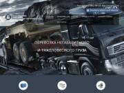 Перевозка негабаритных грузов в Екатеринбурге и Свердловской области (Россия, Свердловская область, Екатеринбург)