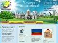 Дезинфекция, дератизация и дезинсекция профессиональными растворами в Москве