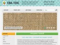 ООО «ЕВА-Текс» - продажа тканей оптом: мешковина, ХПП, вафельное полотно (г. Иваново,  ул. 15-й Проезд, д.4, телефон: (4932) 47-44-66)