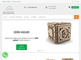 Интернет-магазин Rugears (Россия, Московская область, Москва)