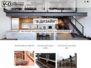 Ограждения, мебель, лестницы, изделия из нержавеющей стали. (Украина, Киевская область, Киев)