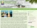 Официальный сайт Зеленодольска