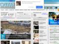 Информационный городской портал в Сатке (Россия, Челябинская область, Сатка)