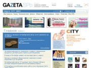 Gazeta.spb.ru