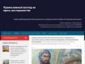 Ассирийцы Грузии. Вся информация здесь. (Россия, Нижегородская область, Нижегородская область)