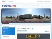 Nerehta.info