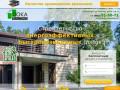 Doka-building.ru — Дока-Строй