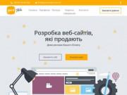 Веб-студія GorD Studio професійно займається розробкою веб-сайтів будь-якого рівня складності: доступні ціни, короткі строки, різноманітність варіантів. Якісне створення веб-сторінок на Wordpress, Joomla: +38 097 45 00 584 (Украина, Тернопольская область, Тернополь)
