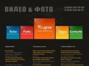 Профессиональная ВИДЕОСЪЕМКА во Владимире и Владимирской области