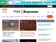 Riavrn.ru
