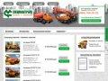 Specmashtrade.ru — СПЕЦМАШТРЕЙД | Купить автокран | Продажа автокранов | Автокраны Галичанин