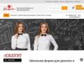 Интернет-магазин школьных платьев для девочек. Цены здесь. (Россия, Нижегородская область, Нижний Новгород)