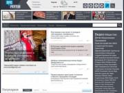 ПроРеутов — сайт о жизни города Реутов. Новости, репортажи о событиях, фото и видео