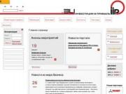 Инвестиции в прибыль - Главная страница - Бизнес-портал «Инвестиции в прибыль»