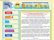Весёлый Домик-палаточный лагерь Крым Алушта,турбаза,кемпинг